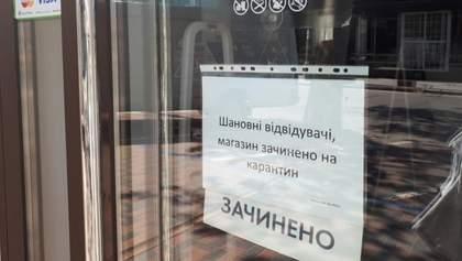 Просят отменить карантин выходного дня и 500 тысяч гривен: в ОАСК поступил еще один иск