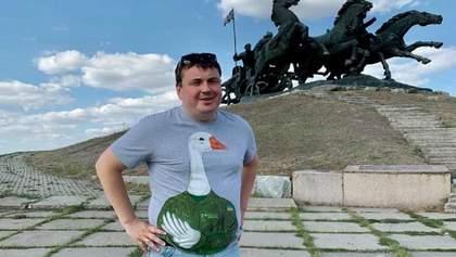 Глава Херсонської ОДА Гусєв очолив Укроборонпром, – ЗМІ