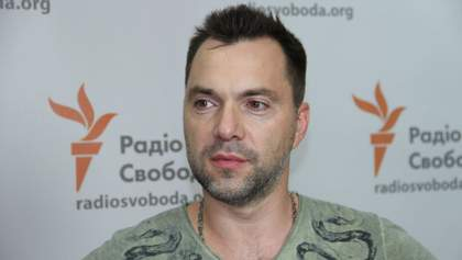 Андрей Ермак назначил Алексея Арестовича своим внештатным советником