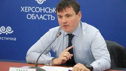 Кабмін погодив звільнення Гусєва з посади голови Херсонської ОДА