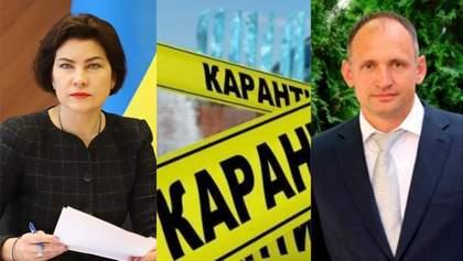 Главные новости 2 декабря: карантина выходного дня не будет, Венедиктова сорвала дело Татарова