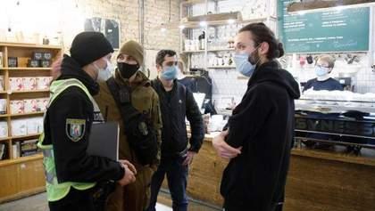 Сколько заведений в Киеве проверили и оштрафовали за время карантина выходного дня