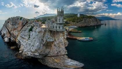 """У Верховній Раді створили """"Кримську платформу"""": яка її мета"""