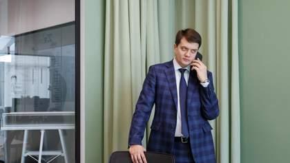 Не виправдав очікувань: Разумков оцінив карантин вихідного дня
