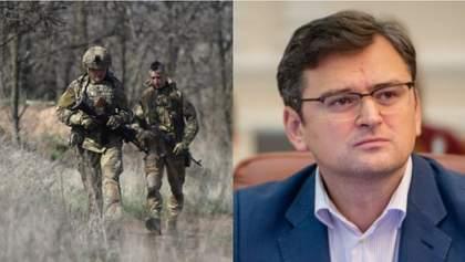 Ситуация напоминает тупик, – Кулеба о плане действий по Донбассу