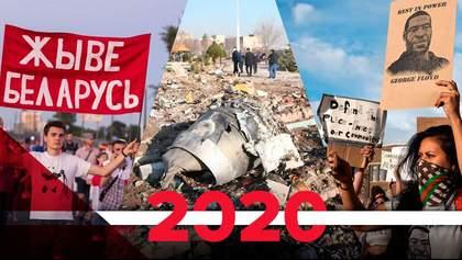 Топові відео 2020 року: найрезонансніші події, які сколихнули світ