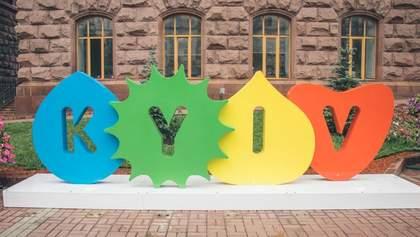 Карантин ценой в миллиард долларов: стали известны убытки Киева из-за отсутствия туристов