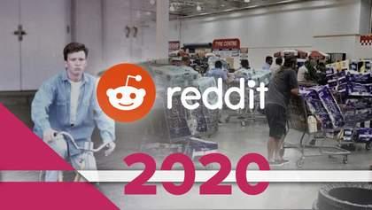 Відомий виконавець 80-тих та мем про пласку Землю: найпопулярніші пости на Reddit у 2020 році