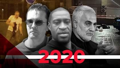 Страх, боль и необратимость: какие убийства всколыхнули Украину и мир в 2020 году
