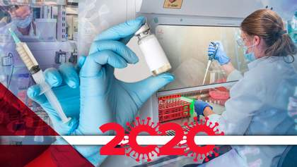 Вакцина от коронавируса: ожидать ли спасения в 2021 году