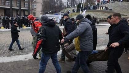 Столкновения ФЛП с силовиками в Киеве на Майдане: есть пострадавшие с обеих сторон