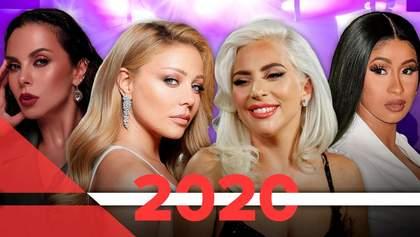 Музичні новинки 2020 року: вибухові хіти українських та зарубіжних музикантів