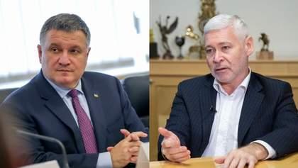 Харків може перейти під контроль Авакова і Терехова, – депутат