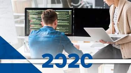 Виклики 2020: як українська IT-сфера пережила коронакризу