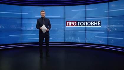 О главном: Новая власть в Харькове. Пресс-конференция Путина