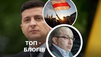 Отношения Зеленского и Ахметова, смерть Кернеса и прятки Украины от Беларуси: блоги недели