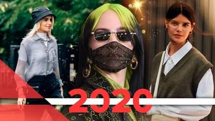 Тренди року 2020: якими новинками нам запам'яталася fashion-індустрія