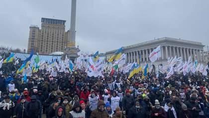 В Киеве снова протестуют ФЛП: что происходит – видео
