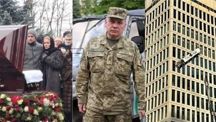 Головні новини 23 грудня: похорон Кернеса, недовіра Тарану, вибух у США