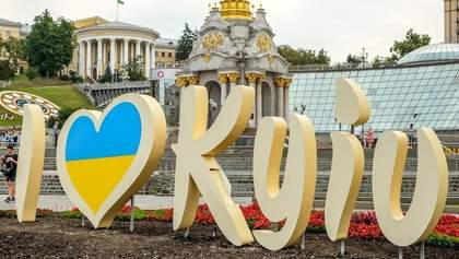 В Киеве хотят создать инклюзивный маршрут для туристов с недостатками зрения