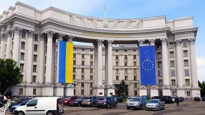 Латвия поддерживает создание Крымской платформы, – МИД