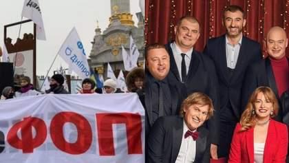 """""""Квартал 95"""" жартами відповів ФОПам за протест під своїм концертом: відео"""