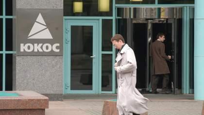 Конституційний суд Росії дозволив уряду не виконувати рішення Гааги щодо виплати 57 мільярдів