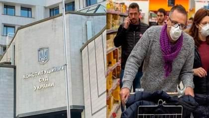 Головні новини 5 січня: заява КСУ щодо Тупицького, які товари можна купити під час локдауну