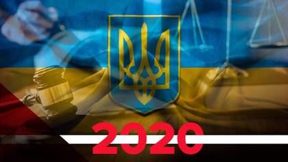 """Ігорний бізнес, ринок землі та карантинні штрафи: які закони """"перейшли"""" у 2021 рік"""