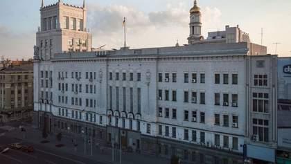 Харьковский городской совет попросил у Верховной Рады о новых выборах мэра