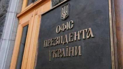 Какими будут приоритеты дипломатической работы Украины в 2021 году: что говорят в ОП