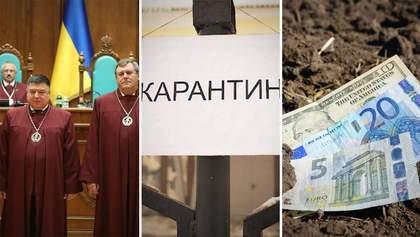 Украинцы назвали самое важное событие в политике Украины 2020 года