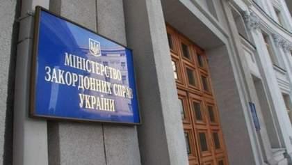 Украинцев не было на борту самолета, который упал в Индонезии, – МИД