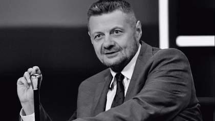 """""""Лубныгаз"""" просит проверить экс-нардепа Мосийчука из-за взрыва на газопроводе"""