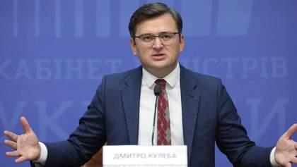 Кулеба отреагировал на сравнение штурма Капитолия США с украинским Майданом: что сказал политик