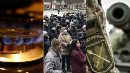 Головні новини 11 січня: обіцянки щодо тарифів на газ та перша смерть на Донбасі у 2021 році