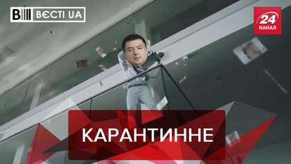 Вєсті.UA: Тупицький обійшов локдаун. Кива проти декомунізації