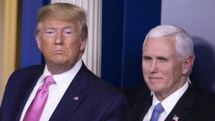 """Трамп провів """"хорошу розмову"""" з Пенсом – вперше після подій у Капітолії"""