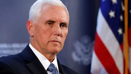 Конгрес США звернеться до Пенса, аби він взяв на себе повноваження президента Трампа