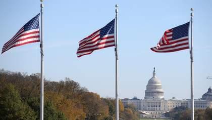 На крок ближче до імпічменту: Палата представників схвалила резолюцію про усунення Трампа