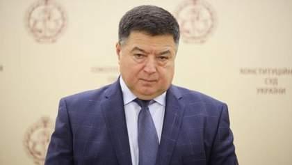 Тупицький – вже підозрюваний, процесуальних дій в аеропорту не буде, – Офіс генпрокурора