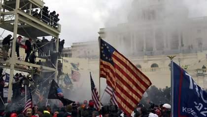 Сотня затриманих за штурм Капітолія: деталі розслідування від ФБР