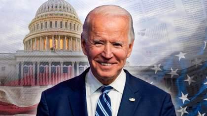 Новообраний президент США Джо Байден виголосив першу промову