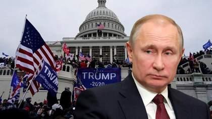 Пастка для Путіна: чому хаос у Вашингтоні є загрозою для Кремля