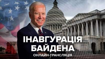 Інавгурація президента США Джо Байдена: відео