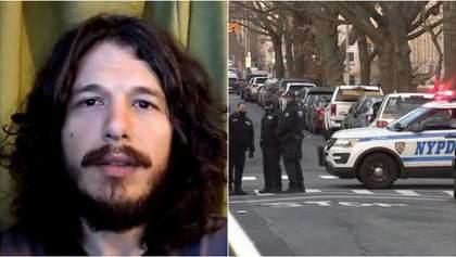 ФБР задержали мужчину, который угрожал убийством членам Конгресса США