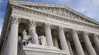 У Верховному суді США – загроза вибуху, – ЗМІ