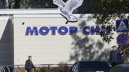"""Минюст потратит миллионы евро, чтобы скрыть рейдерство Богуслаева на """"Мотор Сич"""", – эксперт"""