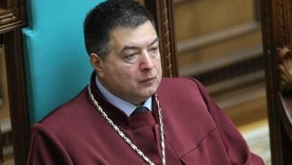 Тупицкий написал письмо Зеленскому и попросил пустить его в КСУ