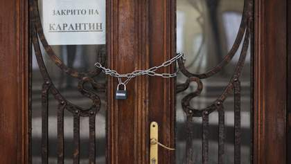 В Украине – последний день локдауна: что будет дальше